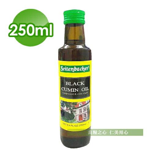 仁美良食:【免運費】德國Seitenbacher第一道冷壓黑種草油(250ml瓶)