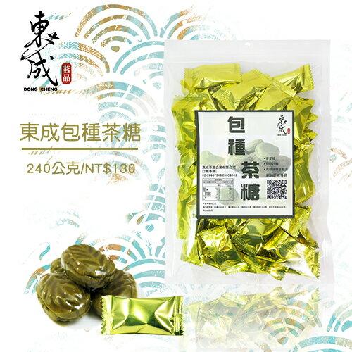 【東成茗品】包種茶糖