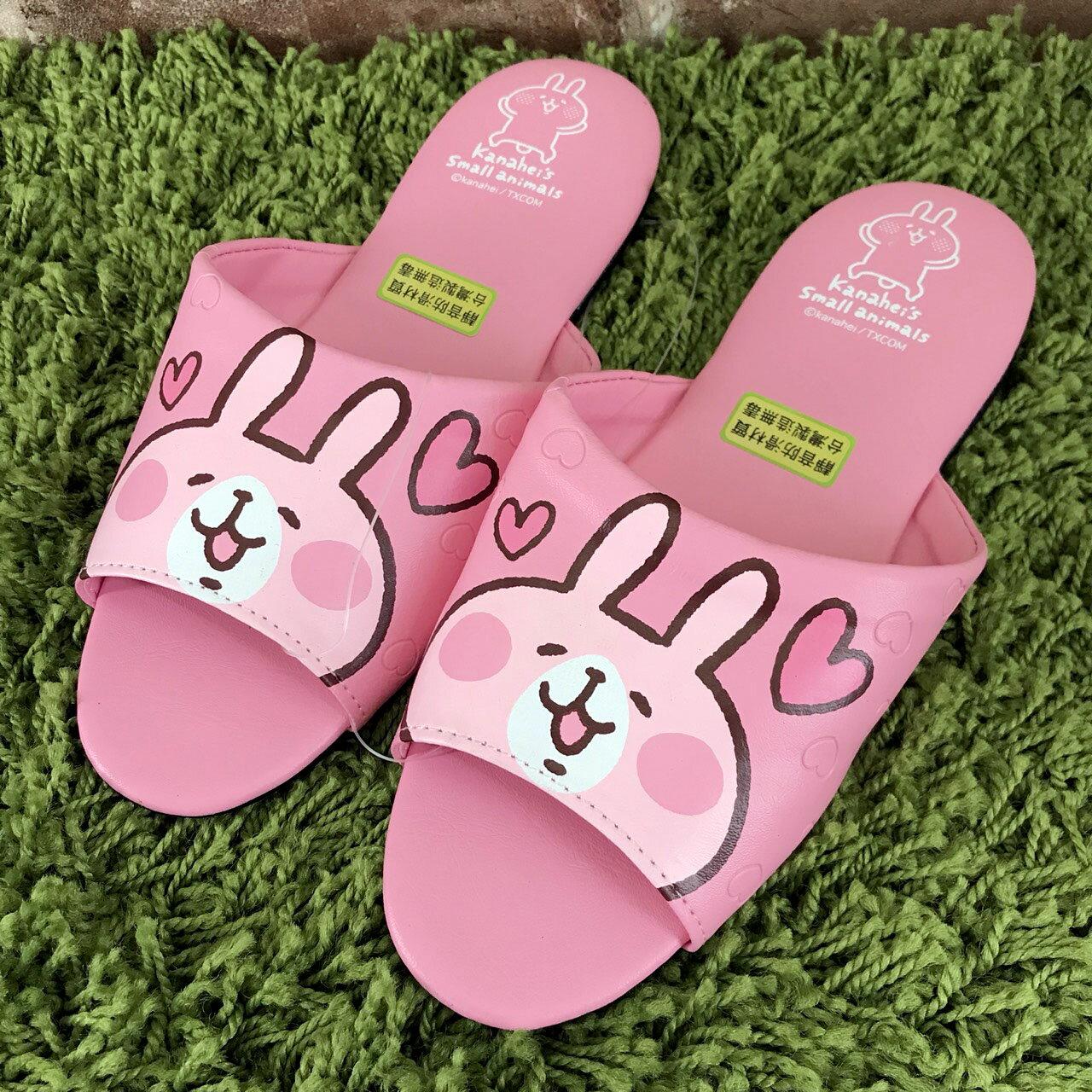 【真愛日本】室內皮拖-愛心粉 卡娜赫拉的小動物 兔兔 P助 室內拖鞋 皮拖 拖鞋 底部防滑 冬季必備