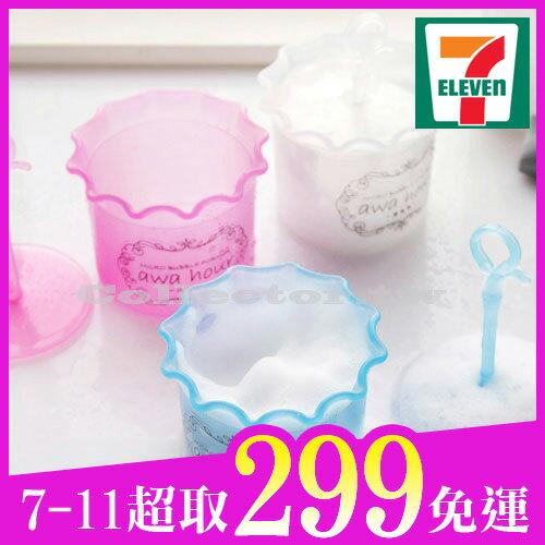 【7-11超取299免運】日式創意洗面乳起泡器洗臉神器打泡器泡泡瓶