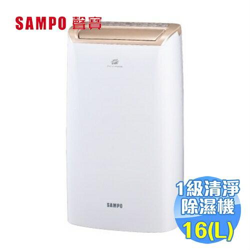 <br/><br/>  聲寶 SAMPO 16公升微電腦空氣清淨除濕機 AD-W632P<br/><br/>