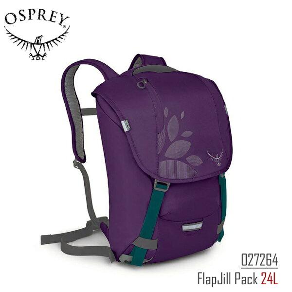 【全新品出清】Osprey027624FlapJillPack24L女款城市電腦背包可放15吋筆電休閒背包後背包