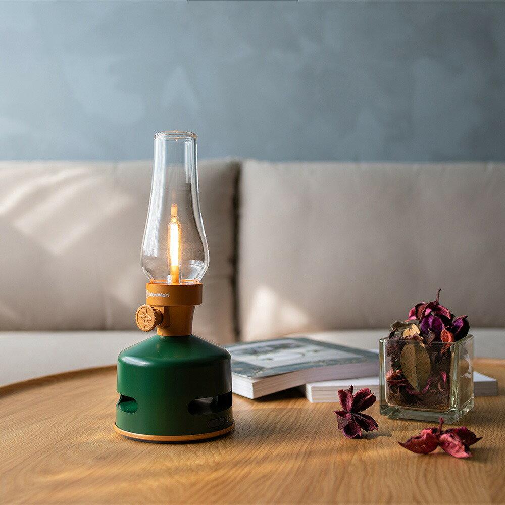愛露愛玩【MoriMori】LED煤油燈藍牙音響 深綠色 晨光黃 藍芽喇叭 氣氛燈 喇叭 (只有綠色與黃色)