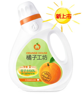 【0216零食會社】橘子工坊-深層洗衣精瓶裝1800ml/補充包1500ml