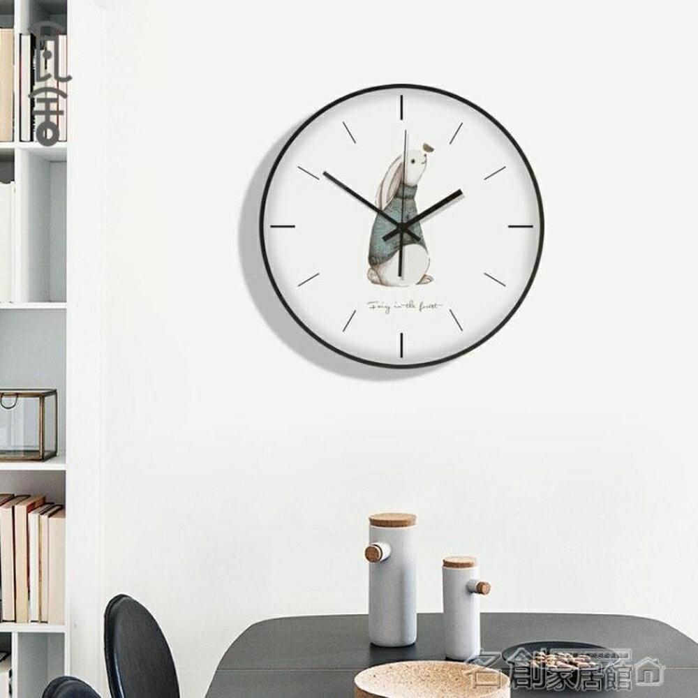 北歐客廳靜音掛錶簡約藝術鐘錶臥室小清新創意時鐘 名創家居館 DF