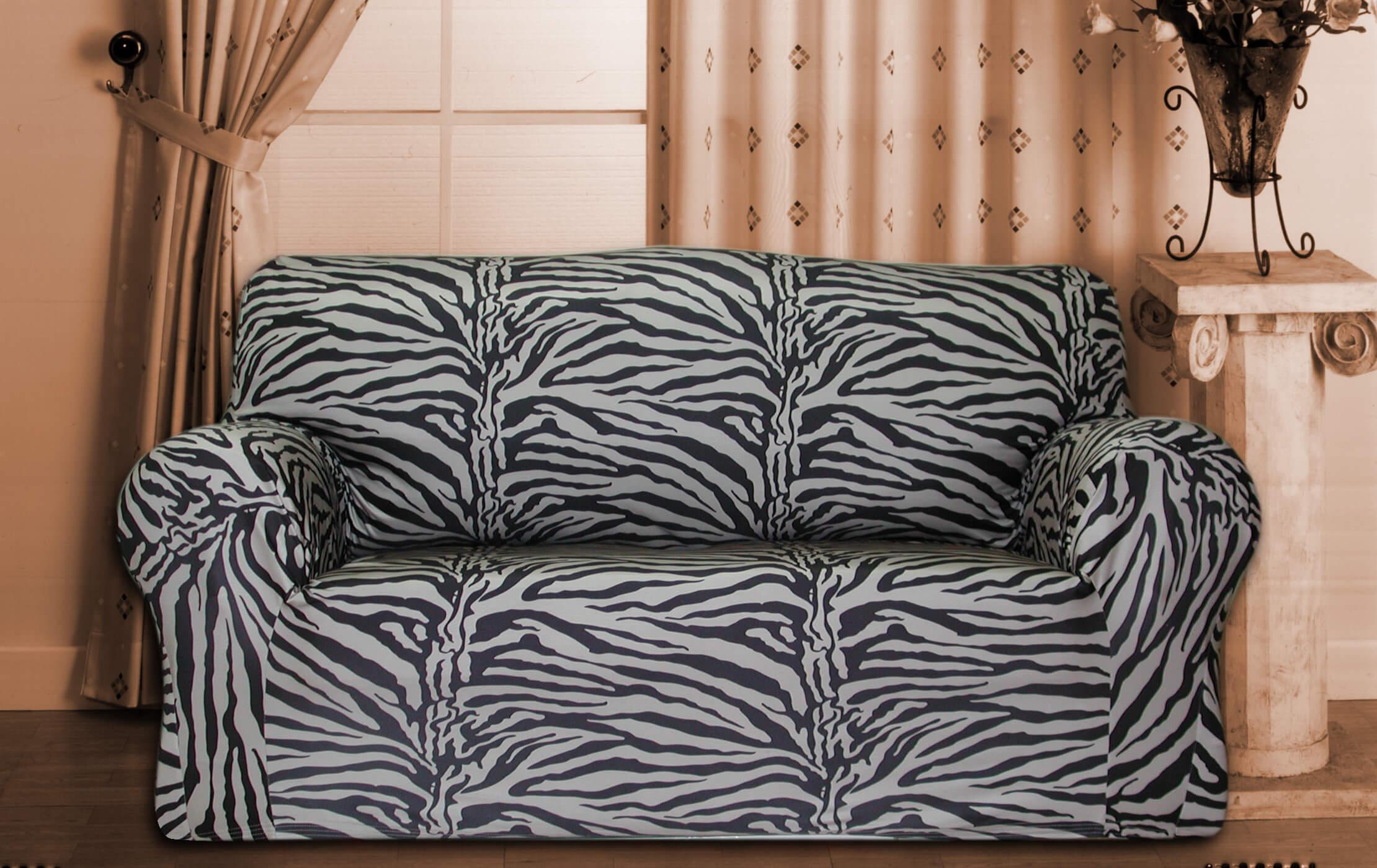 沙發罩(沙發套)/超細纖維彈性布/#304斑馬紋