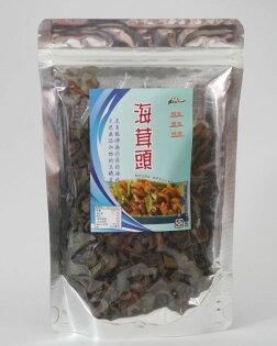 海茸頭(素螺肉)*海中素食膠原*130g