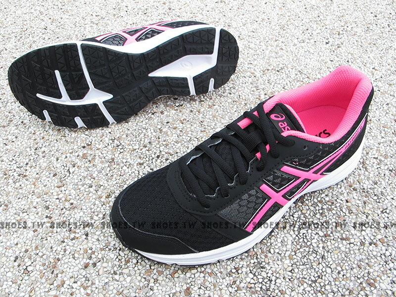 [23cm]《超值6折》 Shoestw【T669N-9020】ASICS 亞瑟士 PATRIOT8 慢跑鞋 基本入門款 黑桃 女生 1