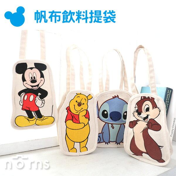 NORNS【帆布飲料提袋】迪士尼正版米奇奇奇小熊維尼史迪奇飲料袋手提袋冰霸杯提袋
