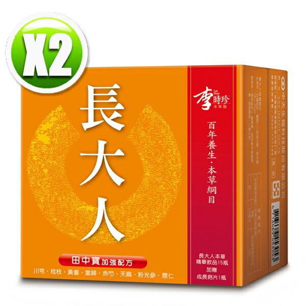 李時珍長大人本草精華飲(女生)(15入+1瓶成長精華錠)x6