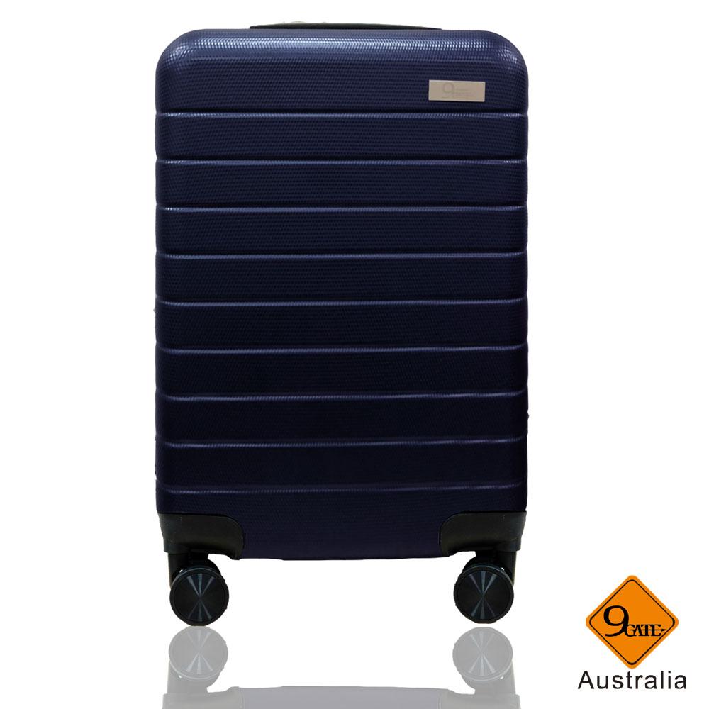 早鳥優惠價$2999 Gate9都會時尚行動充電 商務箱 20吋 輕硬殼 旅行箱 登機箱 獨家上市 搶先預購 - 限時優惠好康折扣