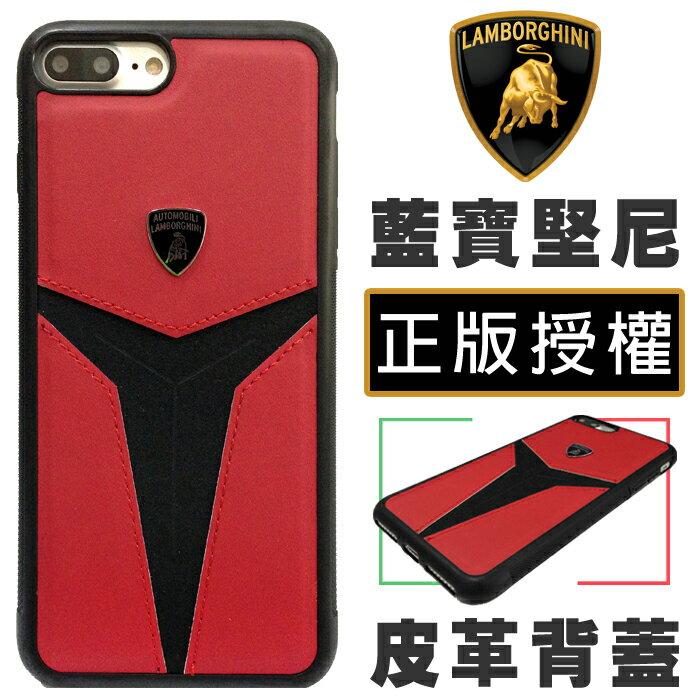 【藍寶堅尼 原廠授權】5.5吋 iPhone 7PLUS/iP7+ 手機殼 lamborghini 紅色 雙料皮革背蓋 保護套 手機套 保護殼