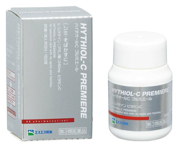 爽快屋:日本HYTHIOL-CPREMIERE銀色昇級版60錠日本知名大廠製造