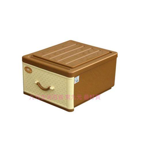 【九元生活百貨】聯府 J745 抽屜整理箱 置物 收納 J-745