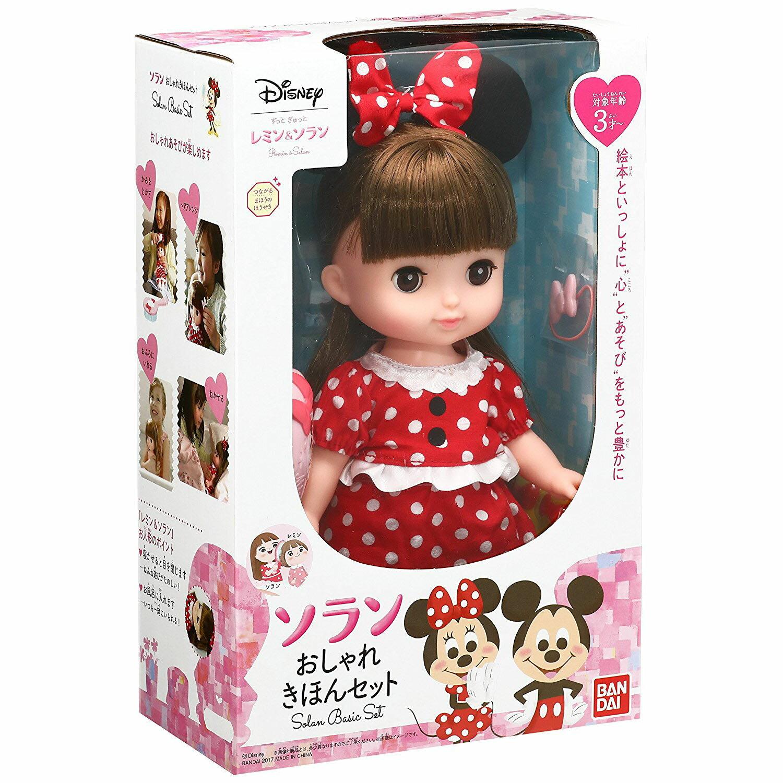 《 Disney 迪士尼 》知育娃娃系列 - 沙奈基本組
