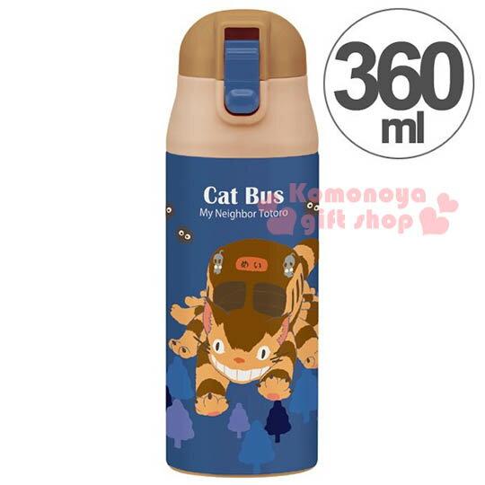 〔小禮堂〕宮崎駿 Totoro龍貓 不鏽鋼保溫瓶《深藍.貓公車.360ml》