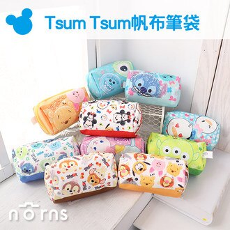 NORNS【TSUM TSUM圖繪帆布筆袋】迪士尼筆袋 化妝包鉛筆盒 米奇史迪奇小熊維尼奇奇蒂蒂收納 包