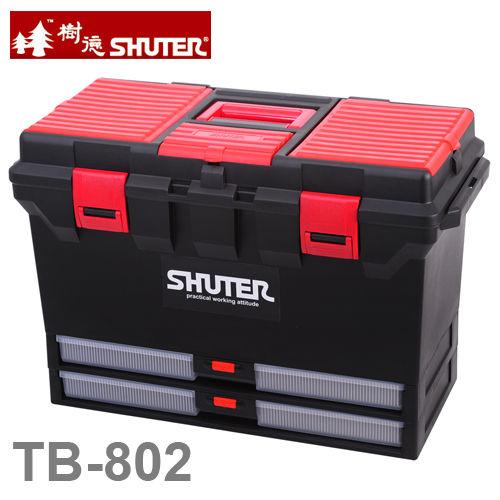 【樹德 SHUTER 工具箱】TB-802 專業工具箱
