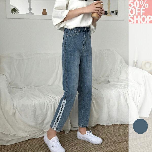 50%OFFSHOP韓版寬鬆顯瘦褲腳貼布字母印花牛仔褲直筒褲(1色)(S-L)【G035692P】