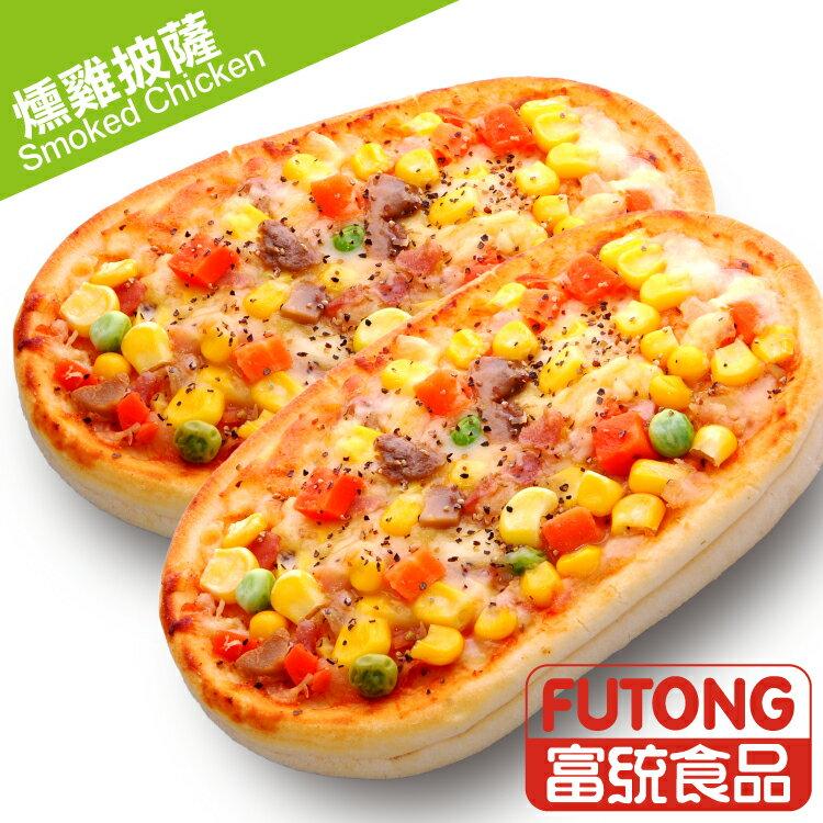 《人氣美食|平均每片28元》【富統食品】迷你小披薩6片(每片120g,6片一袋同口味:總匯、燻雞、海鮮、夏威夷) 2