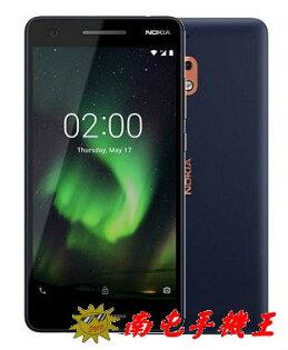 =南屯手機王=Nokia2.15.5吋螢幕4000mAh大電池容量宅配免運費