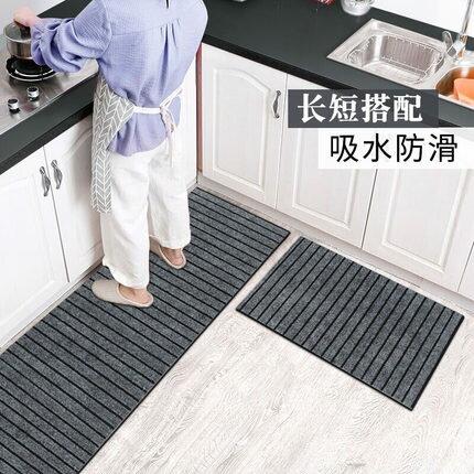 廚房地墊 防滑防油防水地毯家用門口進門墊子耐髒門墊吸水腳墊定制『CM1362』