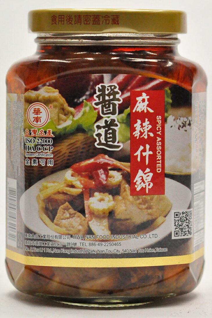 【華南食品】麻辣什錦 369g