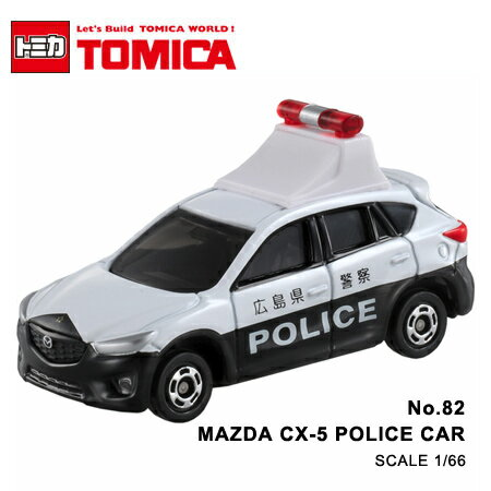 日貨 TOMICA No.82 MAZDA CX~5 POLICE CAR 馬自達警車 真