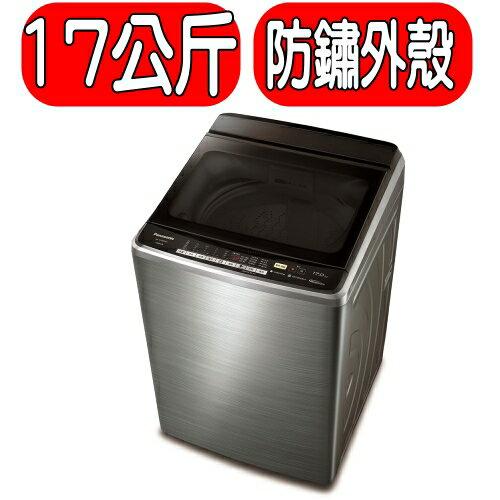 領券打9折★回饋15%樂天現金點數★Panasonic國際牌【NA-V188DBS-S】洗衣機《17公斤》《不鏽鋼外殼》