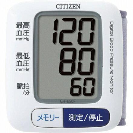 CITIZEN星辰 手腕式電子血壓計CZ-CH650F,登錄三年保固,來店價1200