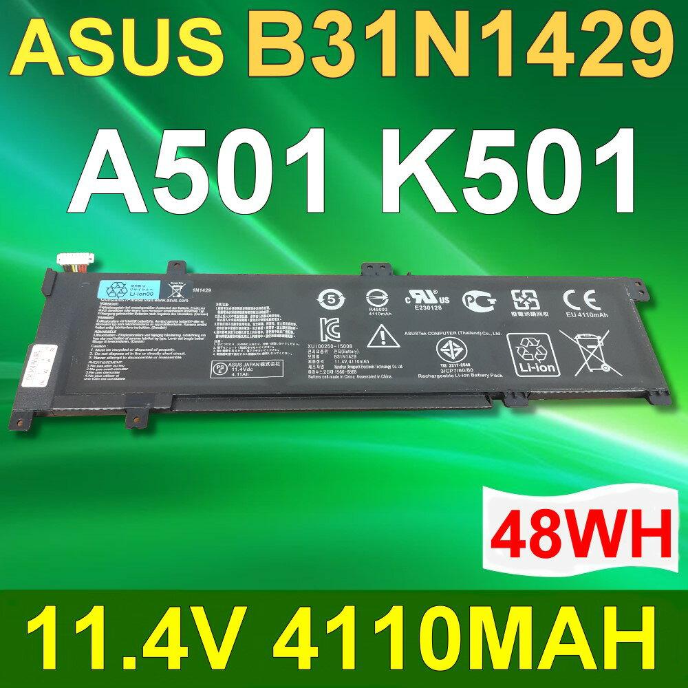 ASUS 3芯 B31N1429 日系電芯 電池 B31N1429O B200-01460100 A501 A501L A501LB5200 K501 K501LX-NH52 K501UB K501U..