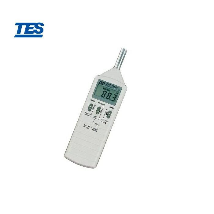 泰仕 TES-1350A 噪音計 - 限時優惠好康折扣