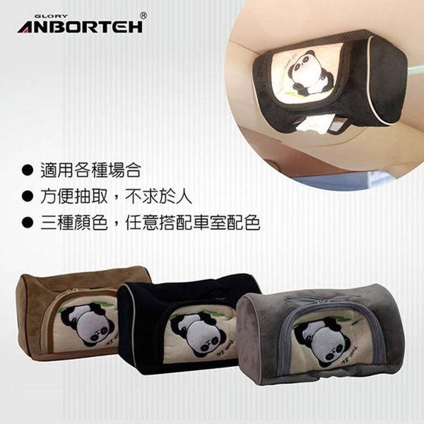 《育誠科技》『ANBORTEH 安伯特 貓熊圓仔 貓熊磁吸/磁鐵式吸頂面紙盒』車用/家用/吸頂面紙盒/各種車款皆可使用
