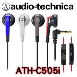 志達電子ATH-C505i日本鐵三角audio-technica耳塞式耳機調音麥克風公司貨(iPodiPhoneiPad)