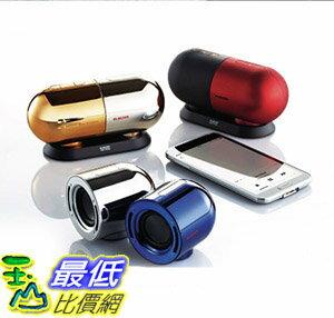 [107東京直購] ELECOM LBT-SPPCPSL 膠囊造型 藍芽喇叭