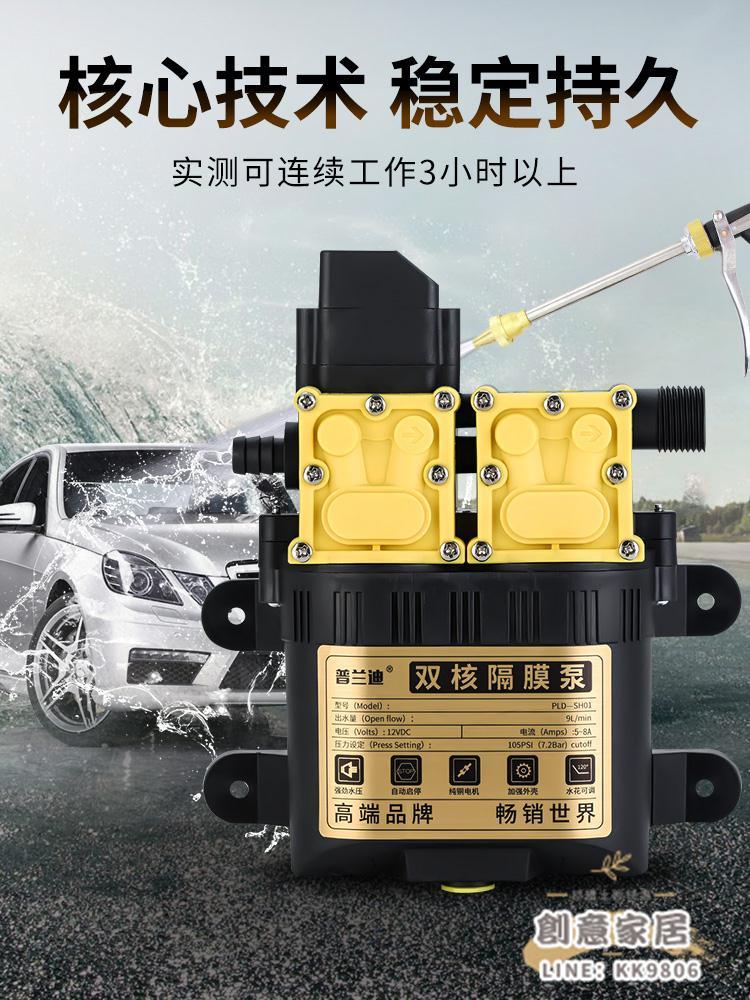 便攜洗車器  便攜式家用洗車機220v高壓水槍12v車載洗車器神器刷車水泵洗車泵CYJJ113