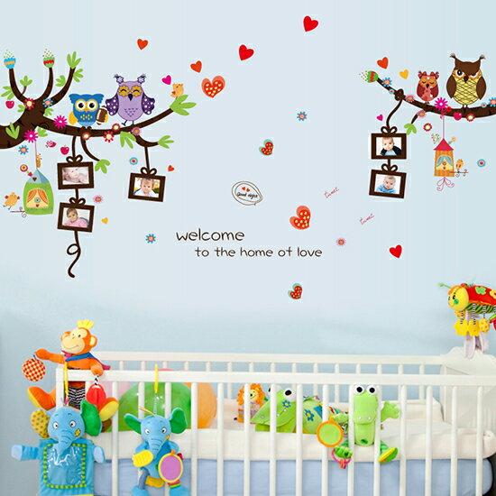 ?MY COLOR?可愛貓頭鷹壁貼 貼紙 可愛 貼畫 客廳 臥室 背景 DIY 牆貼紙 無痕【P550】