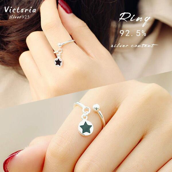 Victoria:S925純銀黑星圓牌戒指-維多利亞170102