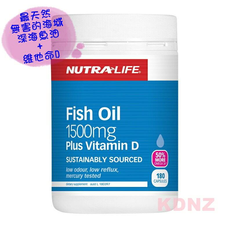 紐樂深海魚油 維他命D   NutraLife Fish Oil 1500mg vitam