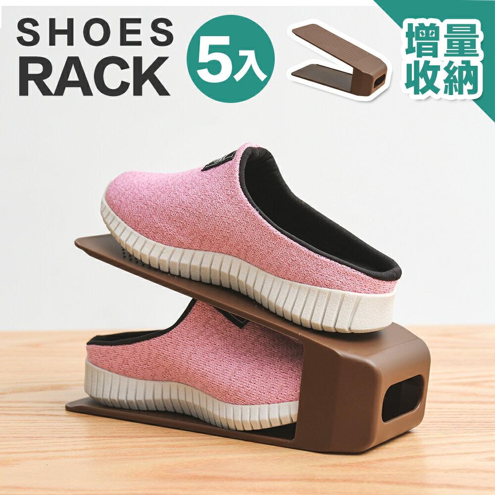 收納架/鞋櫃/鞋架 瑞德V型鞋櫃收納鞋架5入 MIT台灣製 完美主義【Q0166】