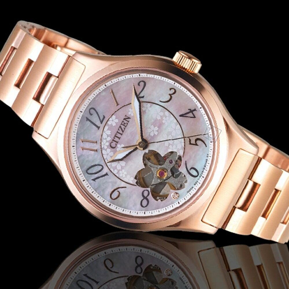 CITIZEN星辰春季櫻花限定機械腕錶  PC1007-65D 1