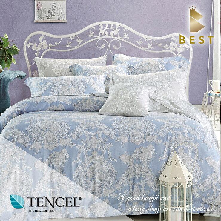 100%天絲床包枕套組 單人/雙人/加大/特大 愛的華爾曼 TENCEL 附正天絲吊牌 BEST貝思特