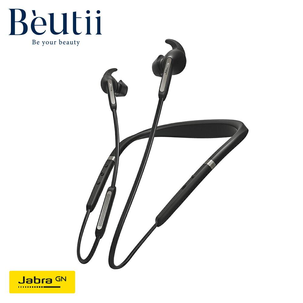 Jabra Elite 65e 降噪藍牙耳機 公司貨 防塵 防水