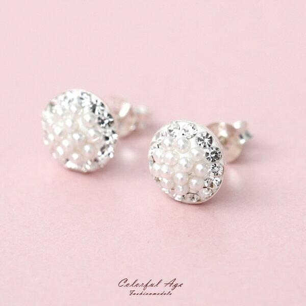 銀飾8mm水鑽珠珍耳針耳環【NPD186】甜美優雅