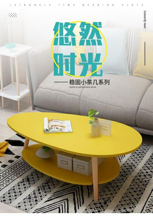 茶几邊桌北歐雙層茶幾小戶型現代客廳桌子簡約茶桌創意沙發邊幾角幾小圓桌 凯斯盾數位3C 交換禮物 送禮