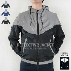 反光外套 夜騎外套 防風保暖機車夾克 防曬抗紫外線薄外套 防潑水連帽外套 夜間反光休閒外套 抗UV機能布料外套 遮陽外套 輕量薄外套 風衣外套 配色外套 REFLECTIVE JACKET ANTI-UV THIN COAT WATERPROOF WINDPROOF (321-8912-01)藍底配灰色、(321-8912-02)深藍底配灰色、(321-8912-03)黑底配灰色 M L XL 2