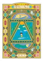 櫻桃小丸子漫畫書推薦到櫻桃小丸子愛藏版01就在樂天書城推薦櫻桃小丸子漫畫書