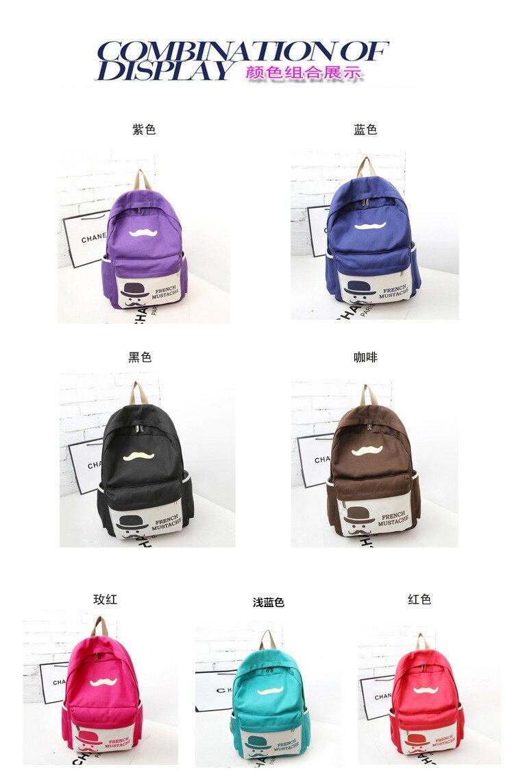 韓版法國小鬍子後背包(現貨+預購)
