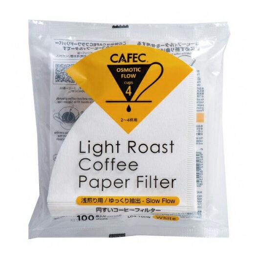 三洋濾紙 CAFEC 淺焙錐形濾紙100入 (1-2人份)、(2-4人份) 咖啡濾紙《vvcafe》 0