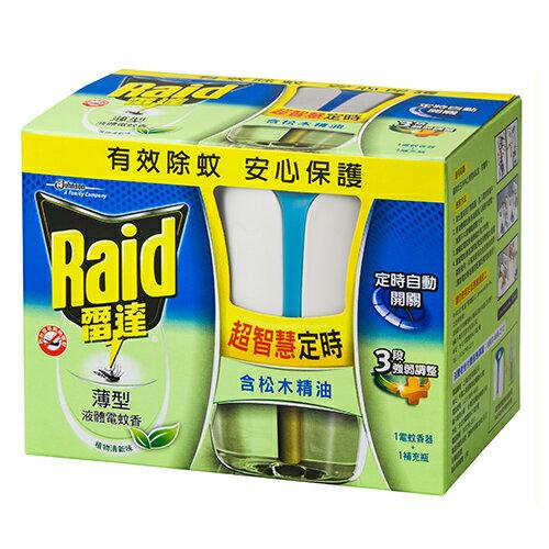 雷達超智慧液體電蚊香組-植物清新40ml【愛買】